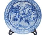 景德镇陶瓷摆件 高档青花十二钗瓷盘挂盘装饰盘 现代工艺品