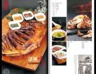 北京菜谱制作 专业菜谱制作 菜谱设计