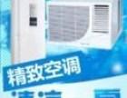 欢迎进入-!南昌荣事达洗衣机~各中心)%售后服务维修网站电话