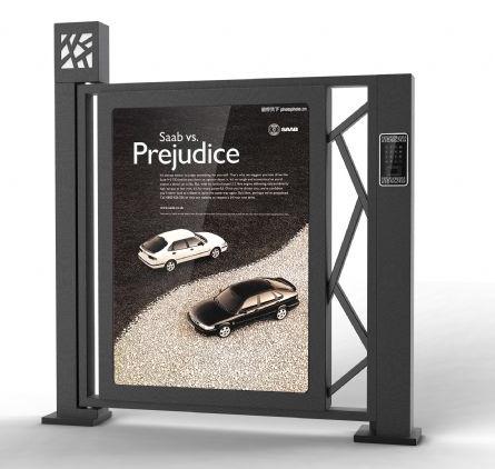 停车场智能车牌识别系统安装