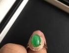 天然翡翠蛋面镶金镶钻戒指