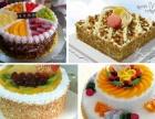 麦果优品蛋糕加盟热线 麦果优品蛋糕面包店如何加盟