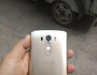 LG G3高配