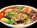 上海丁丁麻辣烫加盟条件是什么?