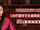 青田宝宝起名,成人改名,公司起名_国学风水大师起名