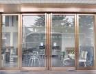 汉沽区安装玻璃隔断-玻璃门(感应门)