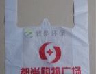 娄底塑料袋厂 超市购物袋厂家 环保塑料袋定做