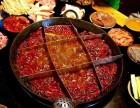小板凳酱骨王自助火锅餐厅加盟店多少钱
