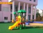 学校室外塑胶篮球场 灯光 围网设计 幼儿园滑滑梯