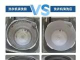 东营清洗油烟机洗衣机彻底消毒杀菌
