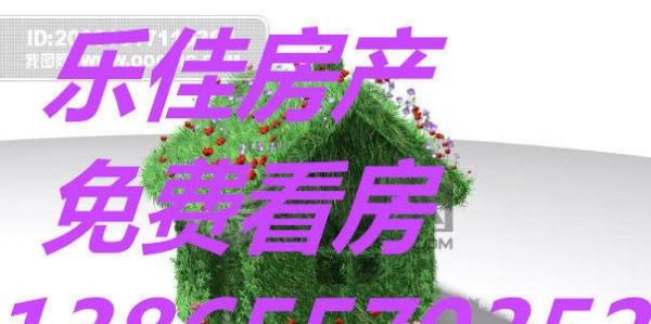 上河城小高层32楼出租