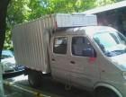 拉货送货搬家小货车出租