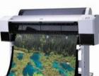 爱普生打印机绘图仪批发25800元