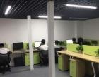 江西润扬科技 专业做网站微信公众号开发
