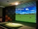 上海體太福室內模擬高爾夫可試打