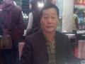 漳州风水师傅
