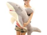 招代理代发货 优质供应仿真毛绒玩具大白鲨公仔 毛绒鲨鱼大抱枕