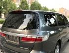 本田奥德赛2013款 奥德赛 2.4 自动 豪华版 个人私家车出