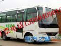 从义乌到新乡的长途汽车/大巴13958409812直达大客车