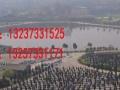 仁孝陵园永久公墓 藏风聚气 龙脉福地 价格优惠