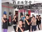北京青少年学散打-北京少儿搏击班-北京青少年拳击培训
