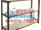 一件代发山东威海批发供幼儿园教具柜 三层