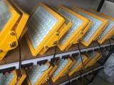 防爆防水led灯EKS97型50~400瓦室外方形泛光灯