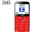 OUKI欧奇 直板手机 双卡双待  功能强大 手机批发 正品手机
