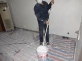 海口刷墙,粉刷墙面修补刮腻子多少钱一平