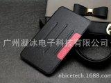 MIUI小米平板2保护套7.9寸保护壳T