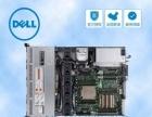 成都戴尔服务器总代理_戴尔R530服务器低价促销中