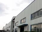 沂水经济开发区标准钢结构厂房出租手续齐全