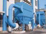 河北正鼎环保定制生产袋式除尘器脉冲除尘器