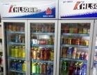 商业冰箱超低价出售1500元