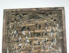 香樟木双龙戏珠花板,尺寸80见方