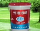 防水十大品牌 佰林外墙透明-广州防水厂家-最好的防水品牌