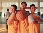 上海专业的篮球培训学校哪个好?