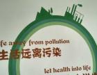 甲醛苯系物TVOC等室内有毒,有害气体治理