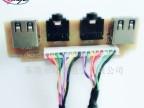 东莞厚普定制电脑线材的机箱内置USB2.0线