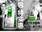 滨江一号写字楼10kg猫砂自提