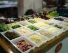 北京自选凉拌菜培训班 特色大排档凉菜培训学校