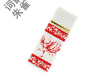 厂家热销 中国风 鼠标笔 青花瓷套装 定做批发 陶瓷U盘 青花瓷