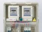 专业电工上门维修家庭电路 短路 跳闸断电漏电灯具安装维修