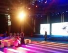 济南开业布置 礼仪庆典 剪彩仪式 舞台音响拱门条幅