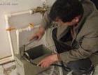安装维修暖气水管洁具、水电地暖安装、维修电路水路