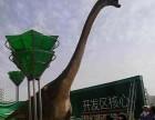 大小型会动能叫的恐龙租售