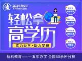 上海自考学历教育 自考课程 自考本科轻松拿文凭
