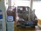 洗车人家加盟 汽车美容 投资金额 1-5万元