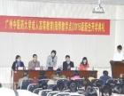 【阳江成教】广州中医药大学、长春工程学院