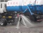 苏州专业管道安装改造马桶蹬坑地漏浴缸堵塞疏通清洗